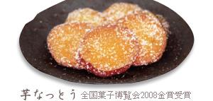 商品紹介イメージ
